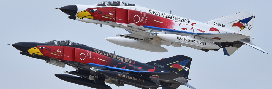JASDF Phantom Farewell